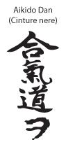ideogram-cinture_nere
